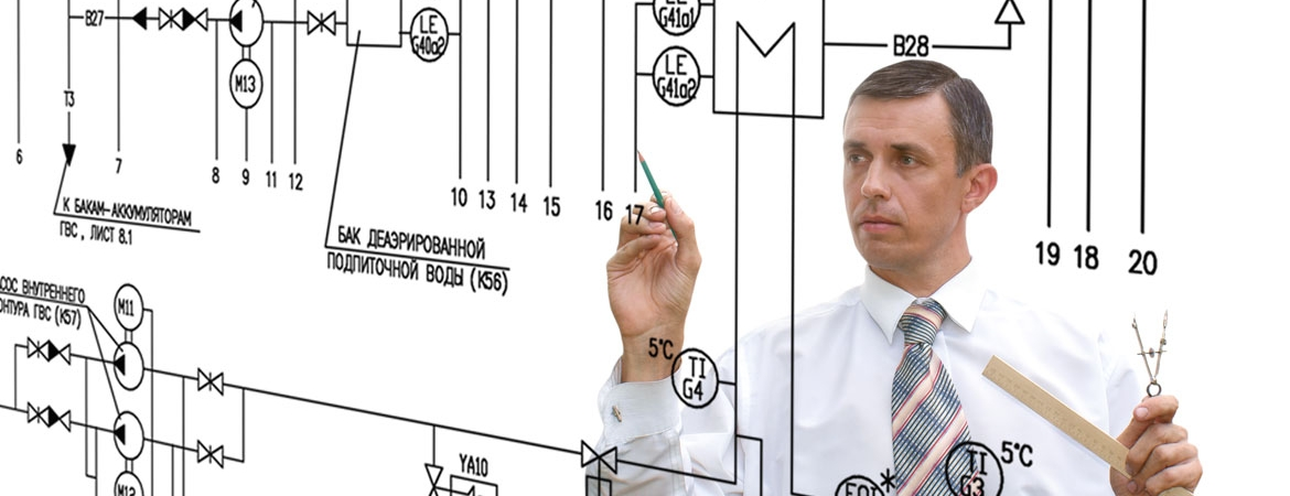 Architecture and Engineering (A/E) Services program
